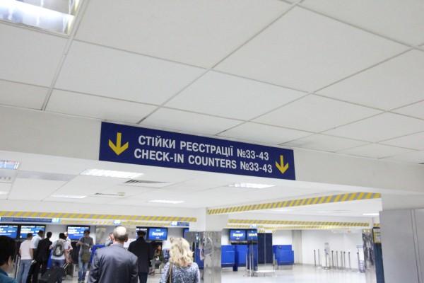 Аэропорт Борисполь в Киеве. Особенности, Дьюти Фри, контроль