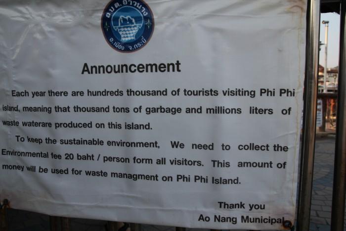 Остров Пхи-Пхи Дон (Phi Phi Don) - все дорого и много туристов