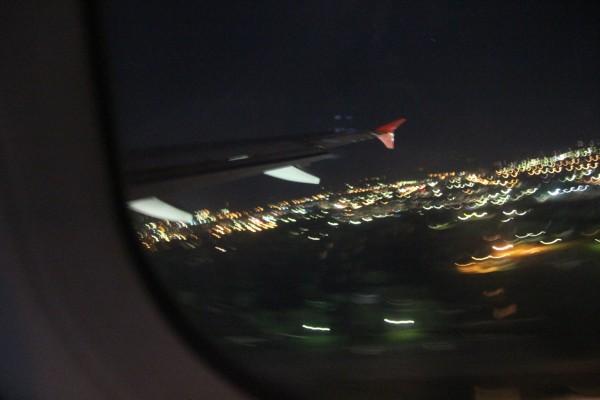 Первый раз в самолете. Отзыв о Туркиш Эйрлайнс (Turkish Airlines)